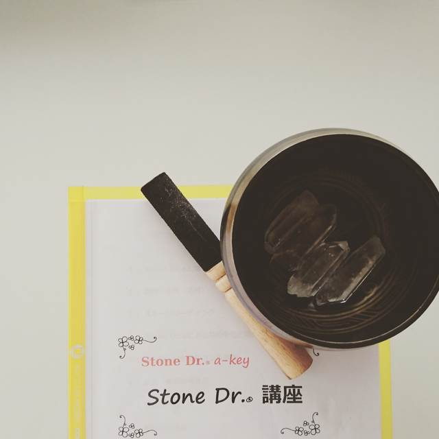 Stone Dr.講座修了しました♪