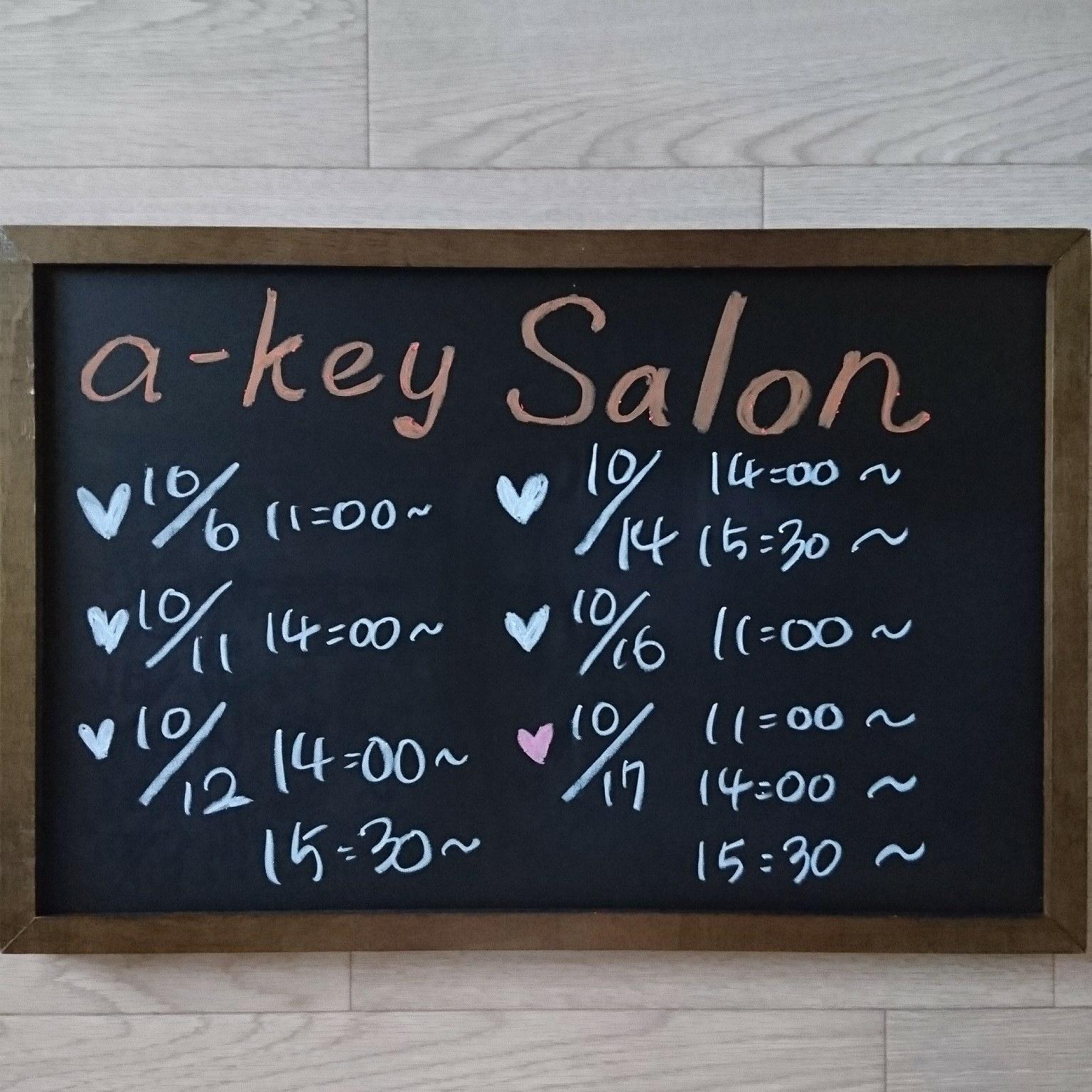 10月のa-keyサロン
