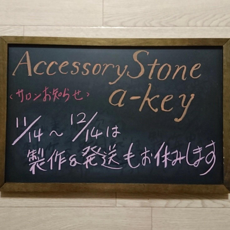 a-keyサロン情報
