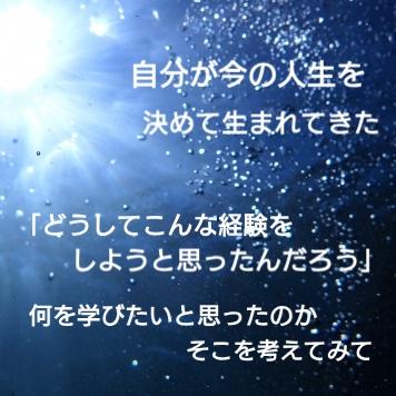 4554674_s-01.jpeg