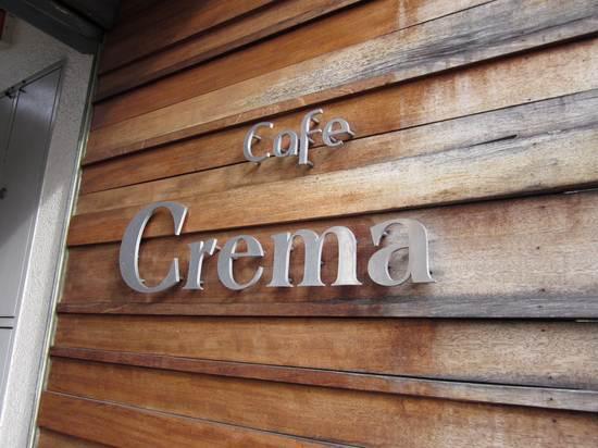 Cafe Cremaでティタイム♪
