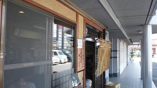 香川でうどん♪