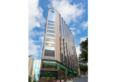 Stanford Hillview Hotel - Hong Kong Hotels