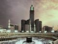 Makkah Clock Royal Tower, A Fairmont Hotel - Mecca メッカ - Saudi Arabia サウジアラビアのホテル